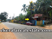Thachottukavu Trivandrum land plot 8 cents for  sale