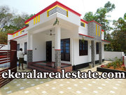 Below 40 lakhs new house sale at Avanavanchery Attingal
