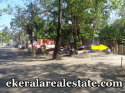 4 cents land and 2 bhk used house sale at Choozhampala Ambalamukku