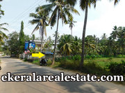 Kazhakuttom  25 cents residential  house plot for sale