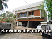 Kowdiar Trivandrum 4000 sqft 5 bhk house for sale