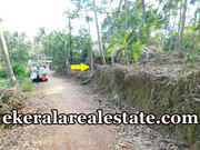 House land plot 21 cents sale at Ooruttambalam Trivandrum