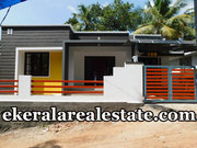 1000 sqft  beautiful house sale at Nedumangad