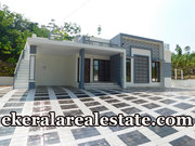 8 cents land and 1000 sqft new villa sale at Palode Trivandrum