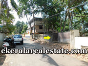 Sreekariyam Trivandrum 12 cents immdiate  land for sale
