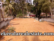 Land plot 22 cents sale at  Technopark Trivandrum