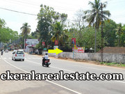 Pathanamthitta Kerala 70 cents land plot for sale