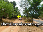 5 lakhs per cent plot sale at Navaikulam Trivandrum
