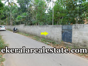 Low price land plot 5 cents sale at Peringammala Venganoor Trivandrum