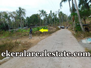 Kovalam Trivandrum 40 cents lorry land plot for sale