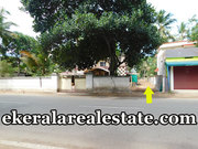 6 cents house land sale at near Technopark Kazhakuttom Trivandrum