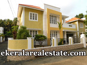 96 lakhs new villa sale at Kudappanakunnu  Trivandrum
