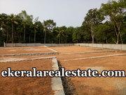 5 cents villa plot sale at Pothencode Sreekariyam Trivandrum