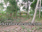 Edava Varkala Trivandrum 70 cents land plot for sale