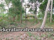 Edava Varkala Trivandrum 70 cents land plot for sale