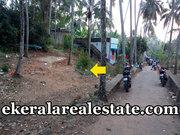 Kovalam Thiruvananthapuram 30 cents house plot for sale