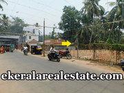 Enchakkal Trivandrum 14 cents house plot for sale