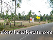 Parippally Trivandrum 2 acre road frontage plot for sale