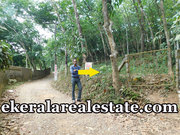 Kattakkada Trivandrum 22 cents residential plot for sale