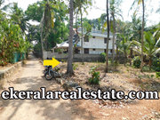 13 cents land plot sale at Kurishumuttam Thirumala