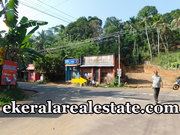Kallikkad Kattakada Trivandrum 10 cents house plot for sale
