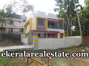 Sreekariyam Trivandrum 1900 sqft 2 storied house for sale