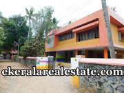 Sreekariyam  2.25 crore 3000 sqft house for sale