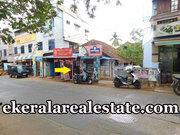 Poojappura  2.50 crore 5 cents house plot for sale