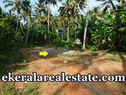 Ulloor Prasanth Nagar Trivandrum 9 cents low price plot for sale