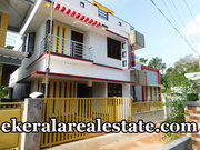 Balaramapauram Vazhimukku 40 lakhs new house for sale
