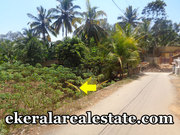 Vilappilsala Trivandrum  15 cents residential plot for sale