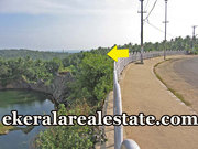 5.30 acre residential plot sale at Trivandrum Kovalam
