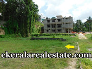 7 lakhs per cent land sale at Kumarapuram Pothujanam Lane