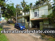 Road frontage 1200 sqft used house sale at  PTP Nagar Trivandrum