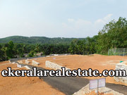 Low price house plot 5 cents sale at Puliyarakonam Trivandrum
