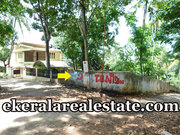 Mukkola Mannanthala Trivandrum 8 cents house land for sale