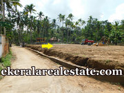 Road frontage 8 cents land sale at Enikkara Trivandrum