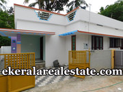 Neyyattinkara Trivandrum 2 bhk 900 sqft  house for sale
