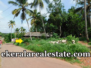 11 cents land plot sale at Varkala Puthenchantha