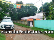Chathannoor Kollam 12 cents land and old house for sale