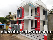 1400 sqft new house sale at Vattiyoorkavu Trivandrum