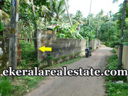 20 cents lorry plot sale at Kodumon Attingal Trivandurm