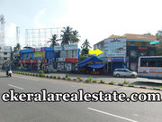 Kazhakoottam  2100 sqft commrcial building for sale
