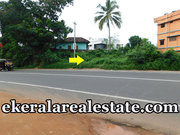 Urgent land plot sale at Attingal Trivandrum
