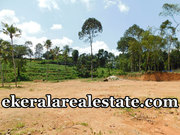 Nedumangad Trivandrum 10 cents land plot for sale