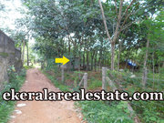 Kunnathukal Trivandrum 14 cents house plot for sale
