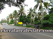 Azhakulam Vizhinjam 1.75 acre villa plot for sale
