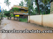 Medical College Trivandrum  house plot for sale