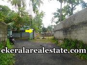 32 cents land plot sale at Kumarapuram