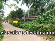 Vattiyoorkavu Trivandrum 15 cents house plot for sale
